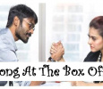 Box Office Collection This Weekend! Tamil News