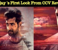 Arun Vijay First Look From CCV Revealed! Tamil News