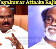 Shooting And Meeting Are Not Same - D Jayakumar Attacks Rajini Tamil News