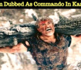 Vivegam Dubbed As Commando In Kannada! Tamil News