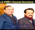 TR Balu Gets Promoted As DMK's General Secretary!