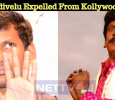 Vadivelu Expelled From Kollywood? Tamil News