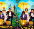 Arya Makes Appearance In The First Look Poster Of Rajaratha Kannada News