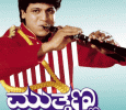 Kannada Movie Muthanna Rereleases With New Technology Kannada News