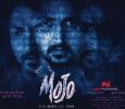 Movie Mojo About The Sixth Sense Kannada News