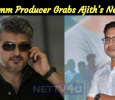 Aramm Producer Grabs Ajith's Next!