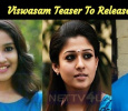 Exciting Update For Thala Fans! Viswasam Teaser To Release On… Tamil News