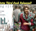 Petta Third Look Released! Superstar And Simran Look Awesome!