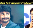 Sivakarthikeyan Gets Nayanthara's Producer! Tamil News