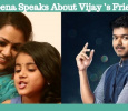 Meena Speaks About Vijay's Friends!