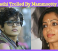 Parvathi Trolled By Mammootty Fans!