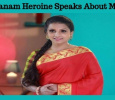 Santhanam Heroine Speaks About Marriage!