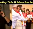 Super Breaking: Thala 59 Release Date Revealed!