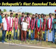 Vijay Sethupathi's Next Launched Today!