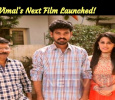 Vimal's Next Film Launched!