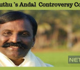 Vairamuthu's Andal Comment Controversy Seems To Continue… Tamil News