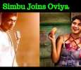 Simbu Joins Oviya In 90 ML! Tamil News