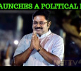 After Kamal TTV Dhinakaran Launches His Party In Madurai! Tamil News