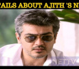 Ajith Didn't Respond To The Rumors!