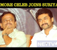 One More Celeb Joins Suriya 37! Tamil News