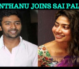 Shanthanu Joins Sai Pallavi For His Next? Tamil News