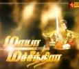 Maya Machindra Tamil tv-serials on Vijay Super