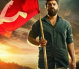 Nivin's Stunning Performance In Sakhavu Impresses The Audiences!