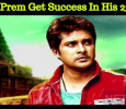 Did Prem Get Success In His 25th? Kannada News
