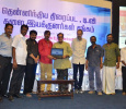 Nassar Launched Art Directors Association's Website! Tamil News
