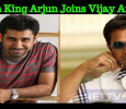 Action King Arjun Joins Vijay Antony! Tamil News