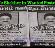 S Ve Shekher In Wanted Posters!