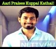 Aari Praises Kuppai Kathai! Tamil News