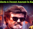 Kaala Collects A Decent Amount In Karnataka!