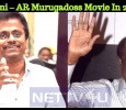 Rajini – AR Murugadoss Movie In 2019?