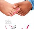 GV Prakash Kumar In 100% Kadhal Poster Invites Controversy! Tamil News