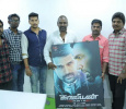 Lawrence Released The Motion Poster Of Shaam's Kaaviyyan! Tamil News