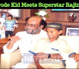 Erode Kid Meets Superstar Rajini! Honesty Gets Its Reward! Tamil News