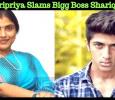 Sripriya Slams Bigg Boss Shariq! Tamil News