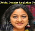Actress Rohini Donates Rs 2 Lakhs To Kerala Chief Minister Flood Relief Fund!