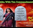 Jyothika With Ten Commandments In Kaatrin Mozhi First Look!