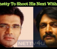 Suniel Shetty To Shoot For His Next With Sudeep! Tamil News