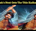 GV Prakash's Next Gets The Title Kadhalai Thedi! Tamil News