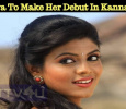 Iniya To Make Her Debut In Kannada! Tamil News