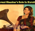 Priya Bhavani Shankar's Role In Kuruthi Aattam Is Out! Tamil News
