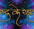 Rudra Ke Rakshak Hindi tv-serials on BIG Magic
