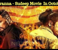 Shivanna Sudeep Movie To Hit The Screens In October! Kannada News