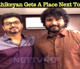 Sivakarthikeyan Gets A Place Next To Vijay! Tamil News