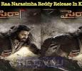 Will Chiranjeevi's Sye Raa Narasimha Reddy Release In Kannada?