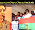 Yet Another Party From Sasikala Family!