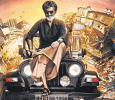 The 'Neruppuda' Combination To Combine In Kaala Also Tamil News
